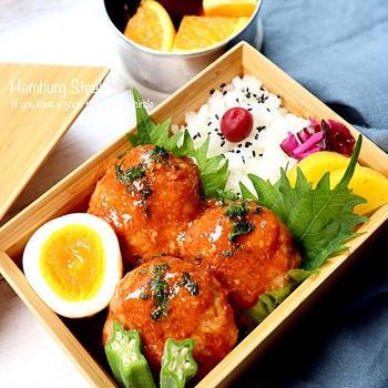 ハンバーグ弁当♡【#お弁当#ハンバーグ】