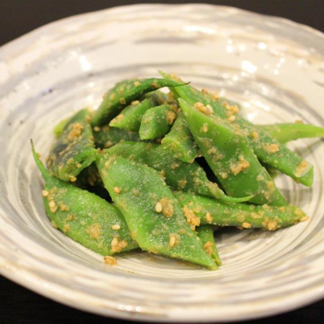 アキシマササゲの胡麻和え~レシピあり