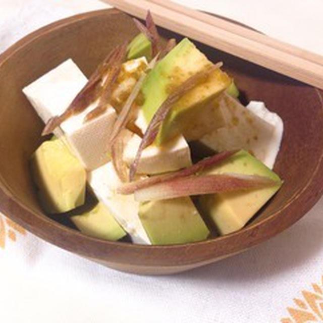 【管理栄養士のお家飲みレシピ】簡単♪アボカドと豆腐のさっぱり和サラダ