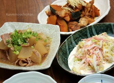 かぼちゃと鶏のしょうが煮・豚大根・白菜サラダとうち飲み会