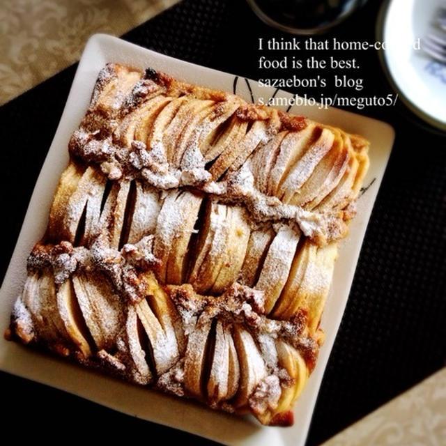 林檎のザクザクケーキ、菓子パン
