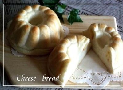 クグロフ型deチーズパン☆