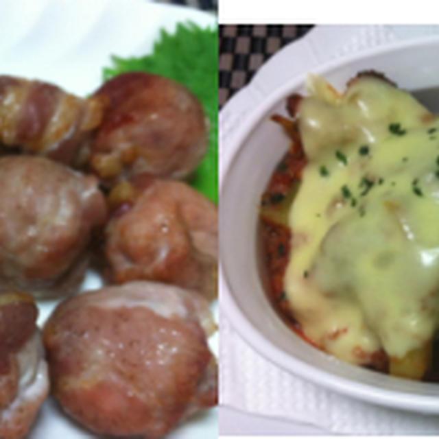 プチトマト肉巻き焼き、冷凍野菜トマトチーズ焼き、手抜きポテトポタージュ