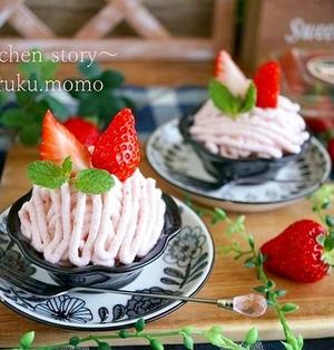 10分で作れる!ふわふわイチゴのモンブラン(苺を入れるだけで♡ピンク色のホイップクリーム)