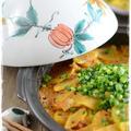 大根とネギのスパイスカレー|野菜が主役のスパイスカレー
