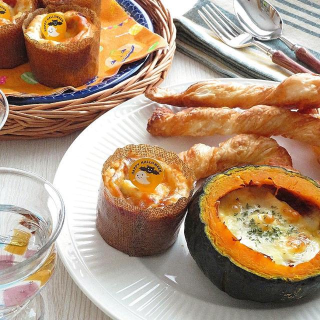 【#ハロウィン #坊ちゃんかぼちゃ】坊ちゃんかぼちゃのミートパイ