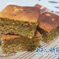 パンプキンパイスパイス / かぼちゃケーキ (小麦粉&砂糖不使用)