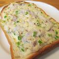 【旨魚料理】イサキのタルタルチーズトースト
