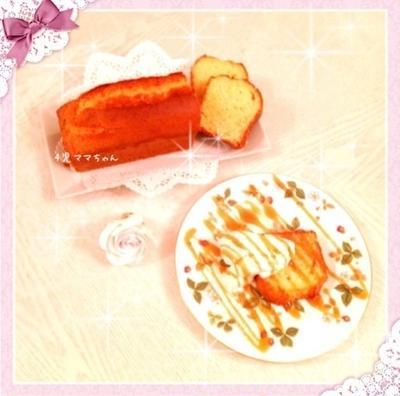 簡単・HMでプレーンパウンドケーキ☆レシピ