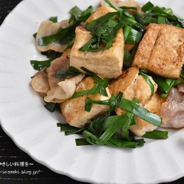 5分で簡単♪シンプルな味付けなのにカリッと香ばし豚バラ豆腐とにらのうま塩炒め