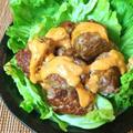 大変に美味。マヨ醤油豆板醤の一口納豆エノキバーグ(糖質7.7g) by ねこやましゅんさん