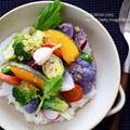 お粥と塩こうじドレッシングの温野菜ボウル