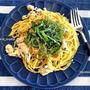 鶏ササミと青ネギの和風パスタ~刻み柚子風味~