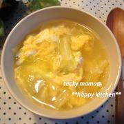 キャベツたっぷり!簡単ふわふわ中華風卵スープ
