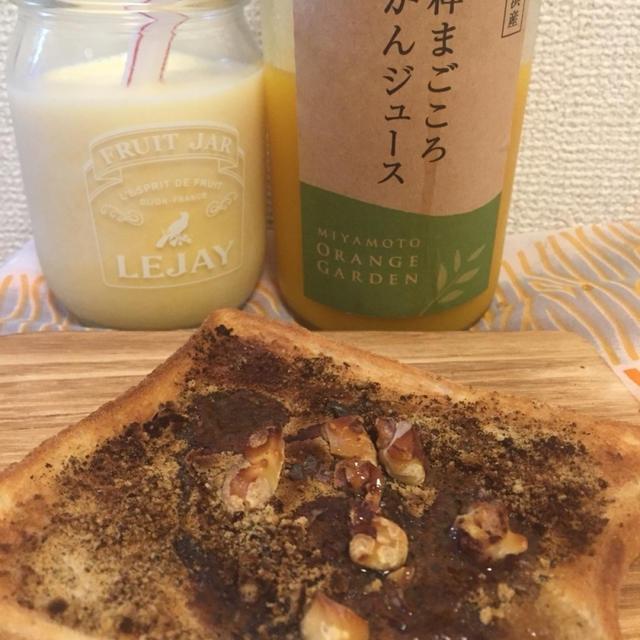 今朝の朝ごはん(((o(*゚▽゚*)o)))純粋まごころみかんジュースオレときなこトースト