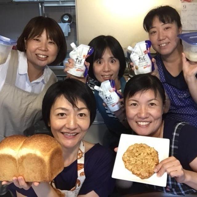 【満席!】クリスマスの持ち寄りメニューはコレに決まり!シュトーレンと飾りパンを作る11月講座