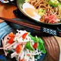 しゃきしゃき大根のサラダ ~ 手づくり梅ドレッシングで♪ by mayumiたんさん