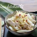 レンジで簡単☆白菜とささみのカレーナムル by snow kitchen☆ さん