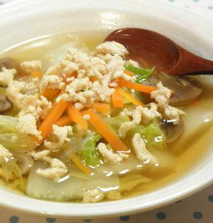 白菜と鶏肉の生姜スープ