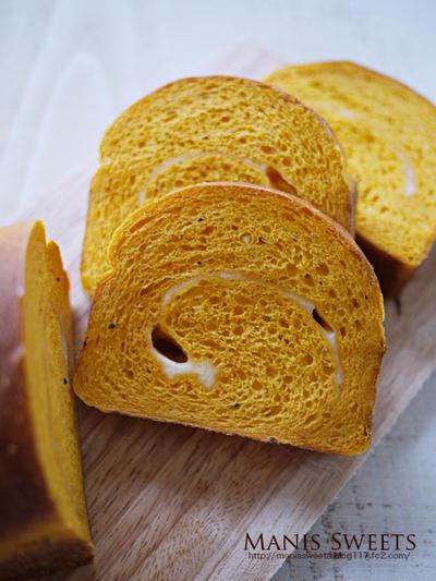 1日分の野菜でパン作り