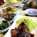 ◆豚ロース醤油麹やきでおうちごはん♪~緩やか糖質制限中