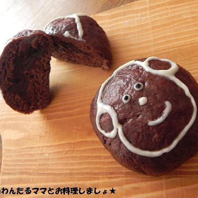 簡単ふわふわ★さるのチョコレートあんまん