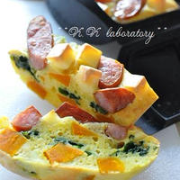 ルクエレシピ☆こんがりチーズのパンプキンケークサレ