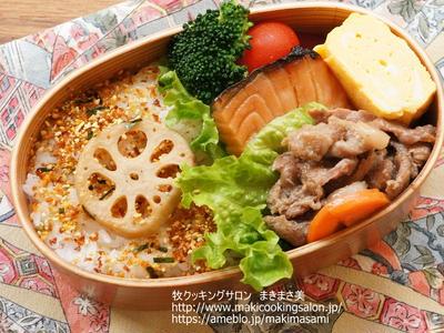 >≪豚肉のりんごだれ焼き≫レシピ by まきまさ美さん
