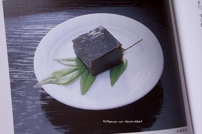 料理本かたづけ・天上昆布