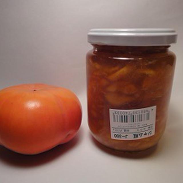 ゴパンで、柿ジャム作りに挑戦