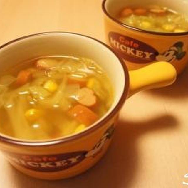 ウインナーとコーンのカレースープ