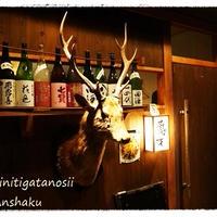 勇才で日本酒飲み放題♪