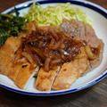 簡単で美味しい、豚の生姜焼きのレシピ
