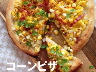>[動画1分]コーンピザ/祝1.5万再生。 by Mogさん