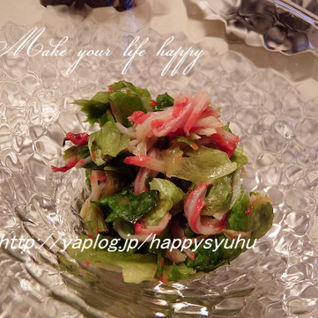 レタスシャキ☆キムチマヨサラダ