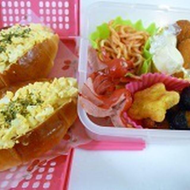 タマゴロールサンド弁当~~♪♪  飾り巻き寿司レッスン6月かえる