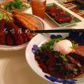 我が家の名古屋風どて煮の3日間♡