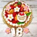 バースデーケーキオーダー♡ ~今季最後のいちごタルトです♪~ by あっ君ママ♪さん