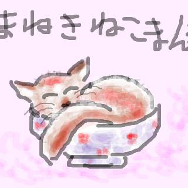 さばまよごはん(マヨネーズごはん応用編4)