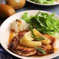 塩麹とキウイのW旨みポークソテー (レシピ)