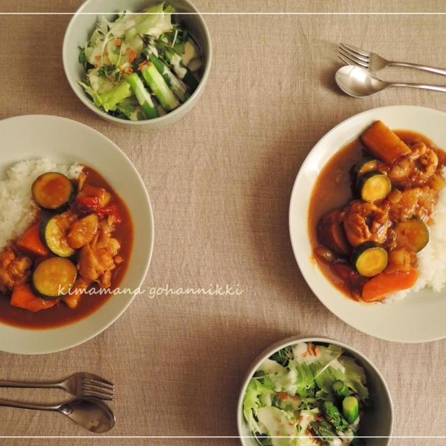 チキンと野菜のカレー。