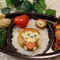 バレンタイン♡おさるさん弁当 by とまとママさん