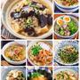 お疲れぎみの胃腸に!食欲がなくても食べられる『絶品♡麺&おかずレシピ10選』