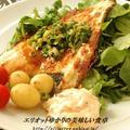 魚のソテー特製マヨ醤油ソースたっぷりネギ添え by エリオットゆかりさん