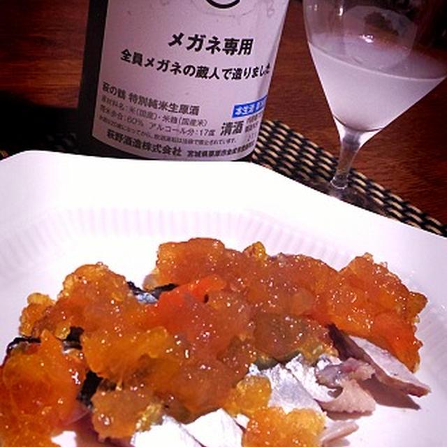 炙り秋刀魚の柿ジュレ、おかひじきと麩のからし和え、炙りごま豆腐の菊餡、鰆の粕漬け