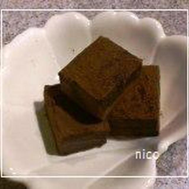生チョコの作り方~