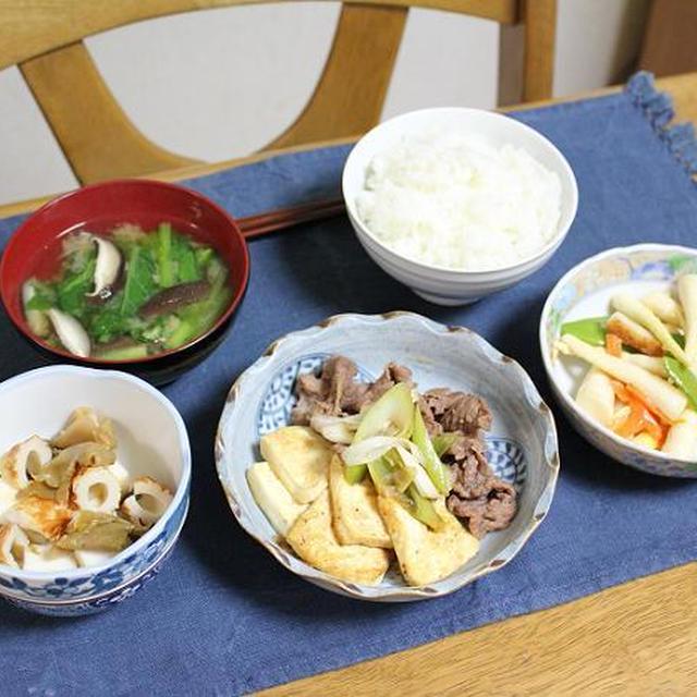 すき焼き風肉豆腐と細竹のあっさり炒めとはんぺんとちくわのザーサイ和えでうちごはん(レシピ付)