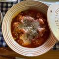 【鶏だんごと野菜のトマトチーズスープ】#食べるおかずスープ#栄養満点スープ#ヘルシー#抗酸化