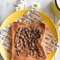 冷凍作り置きトースト~蒸し小豆きなこバタートースト~