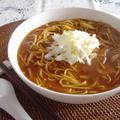 カレー粉とスパイスで作る♪スパイシー温麺。